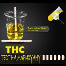 Тест полоска для определения ТГК (марихуаны) в моче